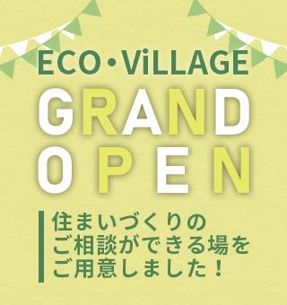 GRAND OPENイオンモール小名浜2階