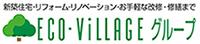 eco・village