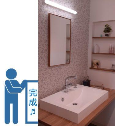 🌟ショールーム洗面室 改装工事完了!